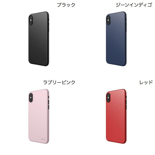 iPhoneXSMax ケース elago iPhone XS Max INNER CORE 2018 エラゴ ネコポス可|ec-kitcut|02