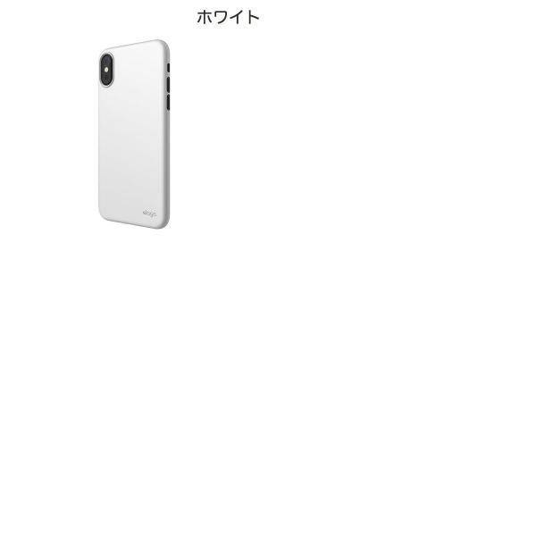 iPhoneXSMax ケース elago iPhone XS Max INNER CORE 2018 エラゴ ネコポス可|ec-kitcut|03