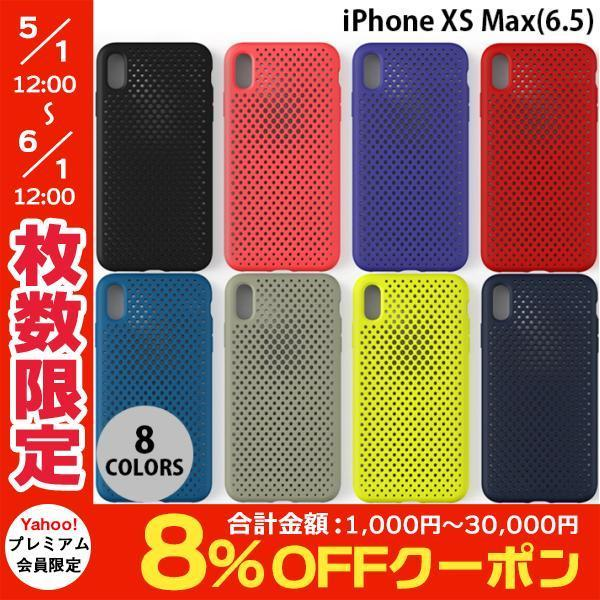 iPhoneXSMax ケース AndMesh iPhone XS Max Mesh Case  アンドメッシュ ネコポス不可|ec-kitcut