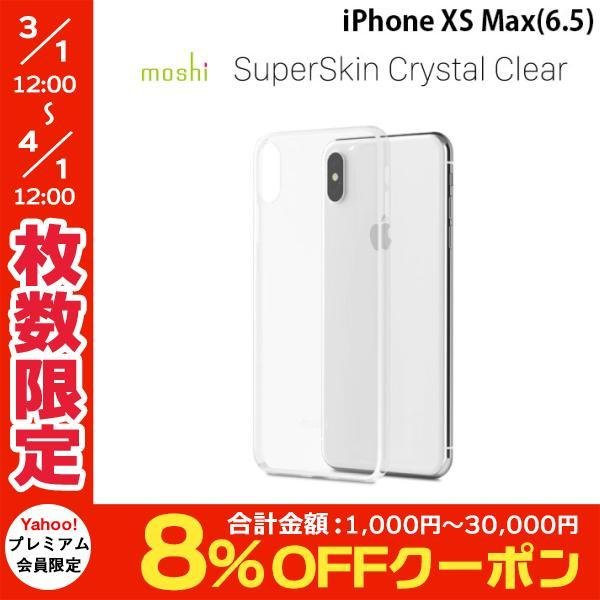 iPhoneXSMax ケース moshi エヴォ iPhone XS Max SuperSkin Crystal Clear mo-ssip9p-cl ネコポス送料無料|ec-kitcut
