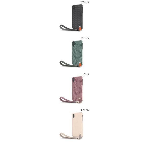 iPhoneXSMax ケース moshi iPhone XS Max Altra リストストラップ付 ハードシェルケース  ネコポス可|ec-kitcut|02
