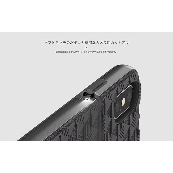 iPhoneXSMax ケース moshi iPhone XS Max Altra リストストラップ付 ハードシェルケース  ネコポス可|ec-kitcut|06