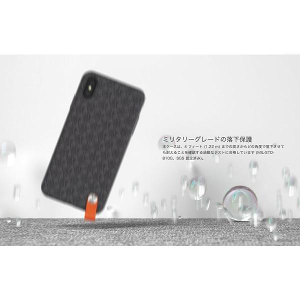 iPhoneXSMax ケース moshi iPhone XS Max Altra リストストラップ付 ハードシェルケース  ネコポス可|ec-kitcut|07
