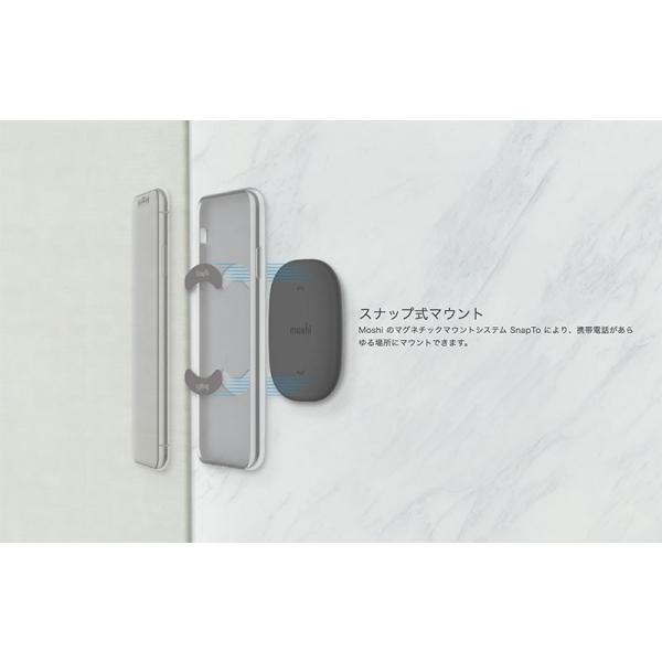 iPhoneXSMax ケース moshi iPhone XS Max Altra リストストラップ付 ハードシェルケース  ネコポス可|ec-kitcut|08