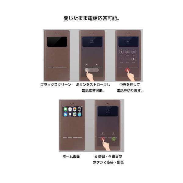 iPhoneXR ケース memumi iPhone XR Wisdom 超薄型マグネット開閉型スマートレザーケース  メムミ ネコポス送料無料|ec-kitcut|06