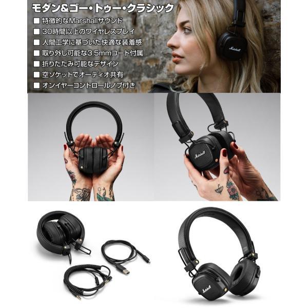 Marshall Headphones マーシャル ヘッドホンズ MAJOR III ワイヤレスヘッドフォン Bluetooth 5.0 Black ZMH-04092186 ネコポス不可|ec-kitcut|02