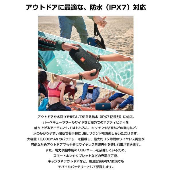 JBL XTREME2 IPX7 防水対応 Bluetooth スピーカー ジェービーエル ネコポス不可|ec-kitcut|04