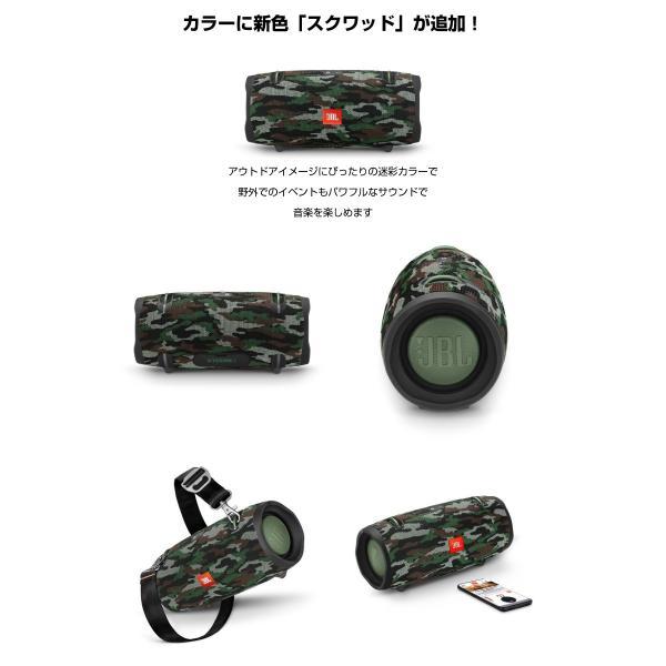 JBL XTREME2 IPX7 防水対応 Bluetooth スピーカー ジェービーエル ネコポス不可|ec-kitcut|05