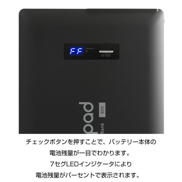 モバイルバッテリー Links リンクス enerpad AC-80K 高出力 大容量 AC / USB / Type-C 対応 80400mAh モバイルバッテリー ブラック AC-80K ネコポス不可|ec-kitcut|03