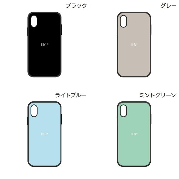 iPhoneXR ケース gourmandise iPhone XR IIIIfi+ イーフィット  グルマンディーズ ネコポス送料無料|ec-kitcut|02
