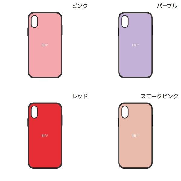 iPhoneXR ケース gourmandise iPhone XR IIIIfi+ イーフィット  グルマンディーズ ネコポス送料無料|ec-kitcut|03
