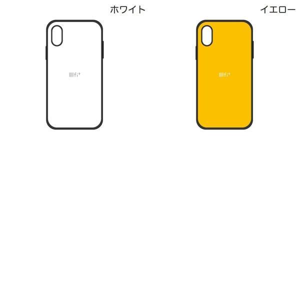 iPhoneXR ケース gourmandise iPhone XR IIIIfi+ イーフィット  グルマンディーズ ネコポス送料無料|ec-kitcut|04