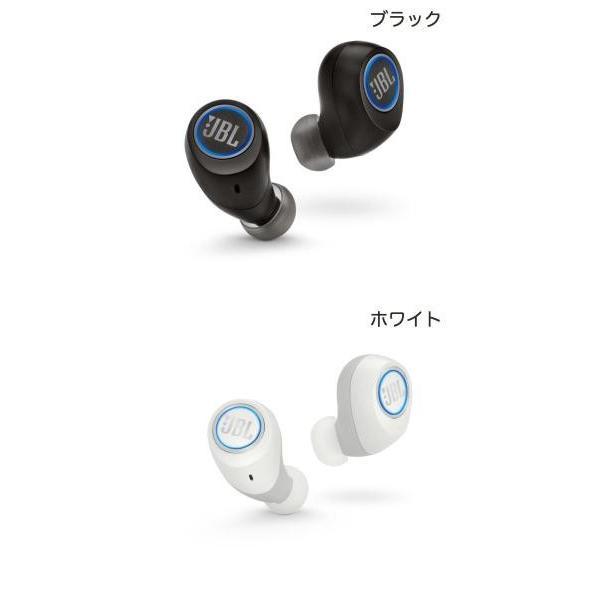 JBL FREE X 完全ワイヤレス Bluetooth イヤホン  ジェービーエル ネコポス不可 ec-kitcut 02