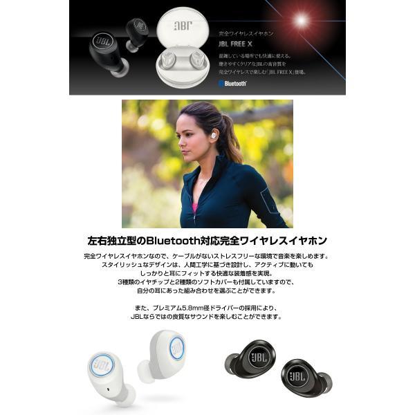 JBL FREE X 完全ワイヤレス Bluetooth イヤホン  ジェービーエル ネコポス不可 ec-kitcut 04