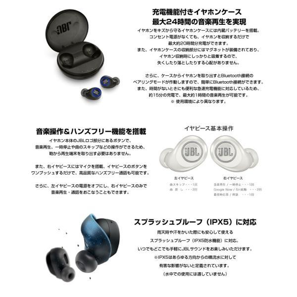 JBL FREE X 完全ワイヤレス Bluetooth イヤホン  ジェービーエル ネコポス不可 ec-kitcut 05