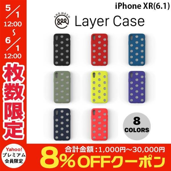 iPhoneXR ケース AndMesh iPhone XR Layer Case アンドメッシュ ネコポス不可|ec-kitcut