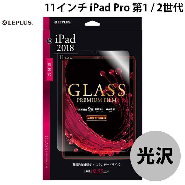 MSソリューションズ iPad Pro 11インチ用 フィルムLP-IPPMFGの画像