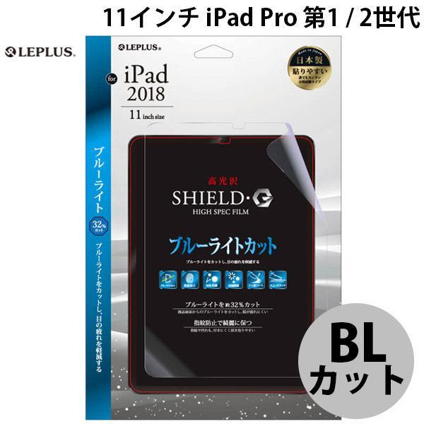MSソリューションズ iPad Pro 11インチ用 フィルム LP-IPPMFLGSABCの画像