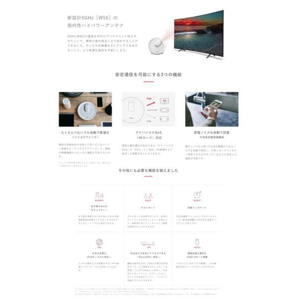 パソコン周辺機器 BUFFALO バッファロー メッシュWi-Fi ルーター AirStation connect トライバンド 無線LAN親機 パールローズグレージュ ネコポス不可|ec-kitcut|10