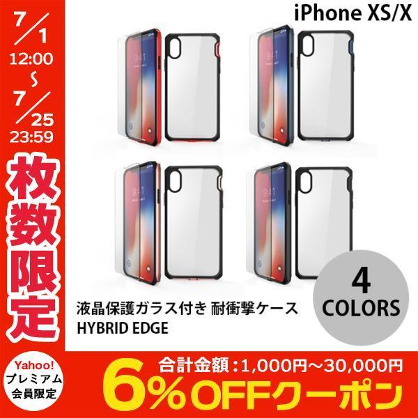 ITSKINS x MiraiSell イッキンズ ミライセル iPhone XS / X 耐衝撃ケース HYBRID EDGE 液晶保護ガラス付き ブラック MSIT-P858EBK ネコポス送料無料|ec-kitcut