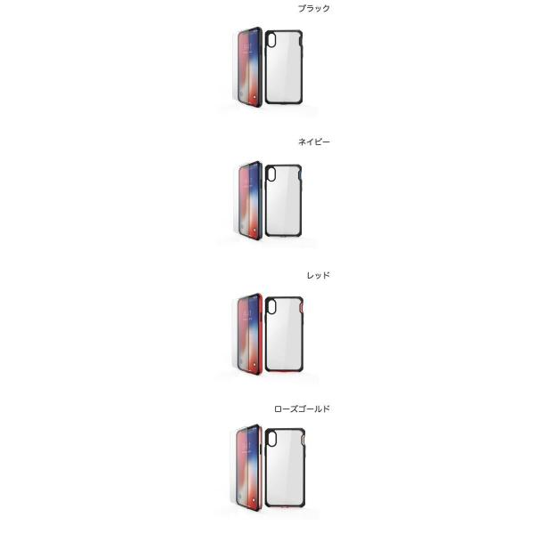ITSKINS x MiraiSell イッキンズ ミライセル iPhone XS / X 耐衝撃ケース HYBRID EDGE 液晶保護ガラス付き ブラック MSIT-P858EBK ネコポス送料無料|ec-kitcut|02