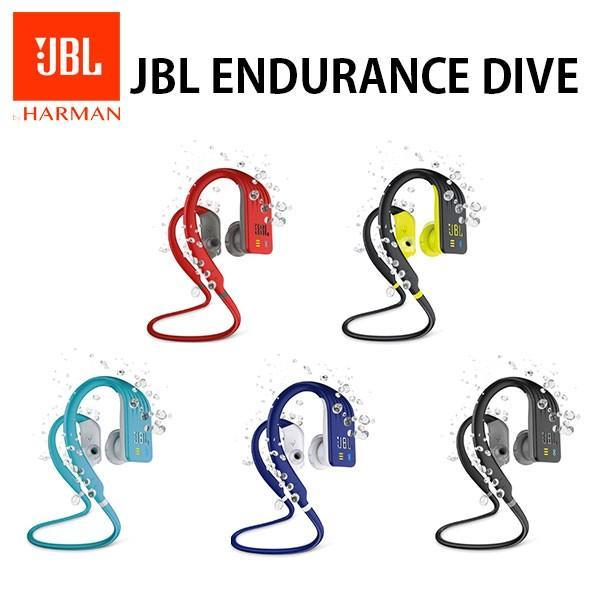 ワイヤレス イヤホン JBL ENDURANCE DIVE Bluetooth 内蔵メモリ付き ワイヤレス 防水 スポーツイヤホン ジェービーエル ネコポス不可 ec-kitcut