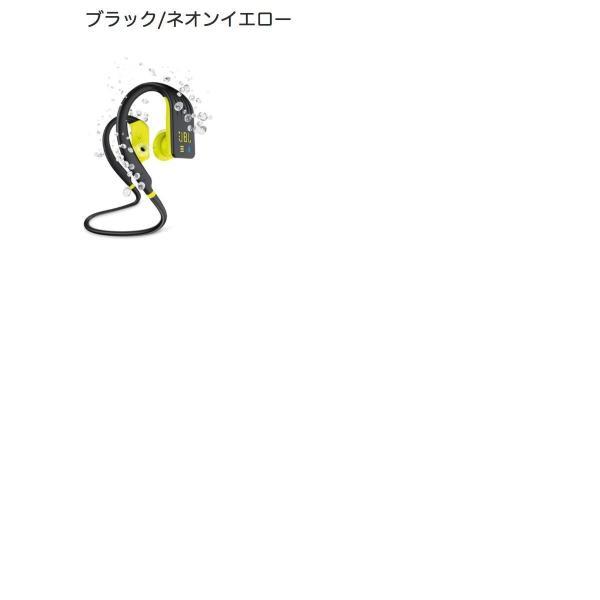 ワイヤレス イヤホン JBL ENDURANCE DIVE Bluetooth 内蔵メモリ付き ワイヤレス 防水 スポーツイヤホン ジェービーエル ネコポス不可 ec-kitcut 03