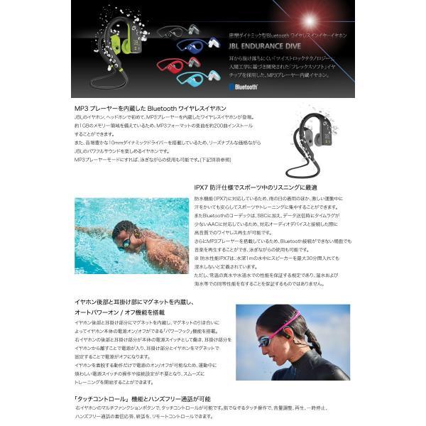 ワイヤレス イヤホン JBL ENDURANCE DIVE Bluetooth 内蔵メモリ付き ワイヤレス 防水 スポーツイヤホン ジェービーエル ネコポス不可 ec-kitcut 05