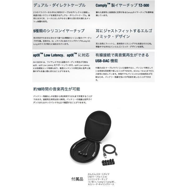 DENON デノン AH-C820W Bluetooth ダブルエアーコンプレッションドライバー搭載 ワイヤレス インイヤー イヤホン ブラック AH-C820W ネコポス不可|ec-kitcut|05