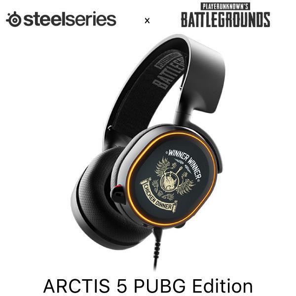 SteelSeries スティールシリーズ Arctis 5 ゲーミングヘッドセット PUBG Edition 61510 ネコポス不可|ec-kitcut