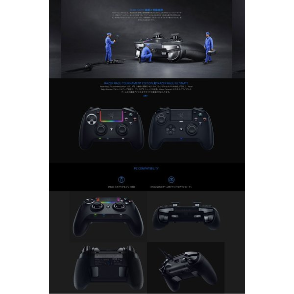 Razer レーザー Raiju Ultimate 有線 / Bluetooth 接続 PS4対応 Razer Chroma マルチライティング コントローラー ブラック ネコポス不可|ec-kitcut|03