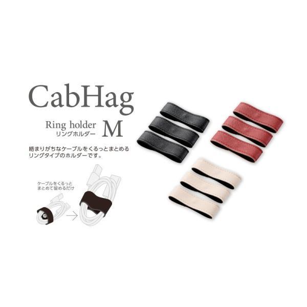 収納・整頓 エレコム CabHagキャブハグ ケーブルリングホルダー M  ネコポス可|ec-kitcut|03