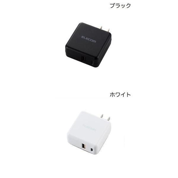 エレコム スマートフォン・タブレット用AC充電器 おまかせ充電対応 3.6A Type-C+USBポート  ネコポス不可|ec-kitcut|02