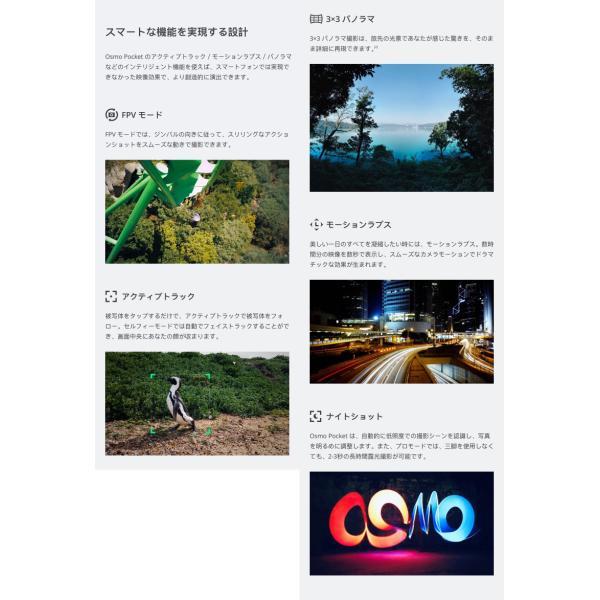 DJI Osmo Pocket コンパクトサイズ 4K対応 ハンドヘルドカメラ CP.OS.00000000.01 ディージェイアイ ネコポス不可 スタビライザー ジンバル DJI正規取扱店 ec-kitcut 04