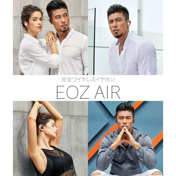 EOZ AIR 完全ワイヤレス イヤホン IPX5 防水  イーオージー Bluetooth 5.0対応 ネコポス不可|ec-kitcut|03