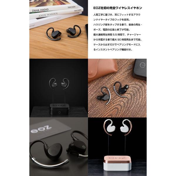 EOZ AIR 完全ワイヤレス イヤホン IPX5 防水  イーオージー Bluetooth 5.0対応 ネコポス不可|ec-kitcut|04