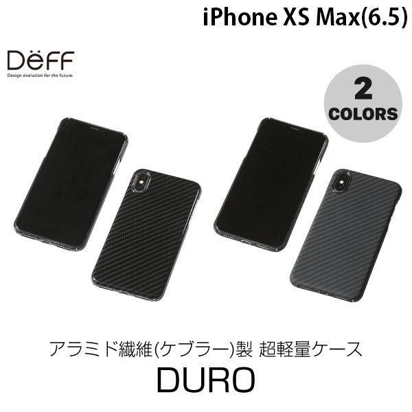 iPhoneXSMax ケース Deff iPhone XS Max Ultra Slim & Light Case DURO Kevler ケブラー 製 ディーフ ネコポス送料無料|ec-kitcut