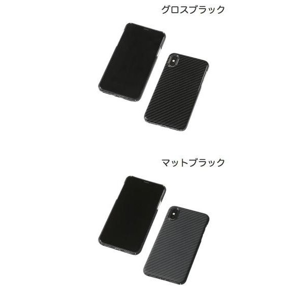 iPhoneXSMax ケース Deff iPhone XS Max Ultra Slim & Light Case DURO Kevler ケブラー 製 ディーフ ネコポス送料無料|ec-kitcut|02