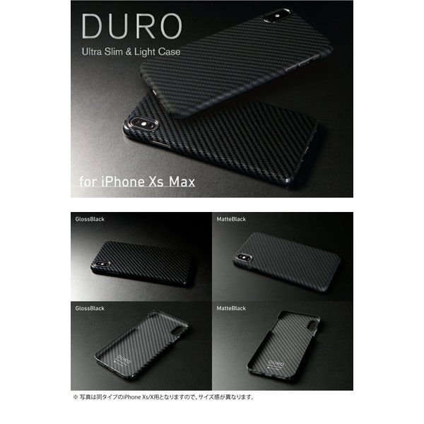 iPhoneXSMax ケース Deff iPhone XS Max Ultra Slim & Light Case DURO Kevler ケブラー 製 ディーフ ネコポス送料無料|ec-kitcut|03
