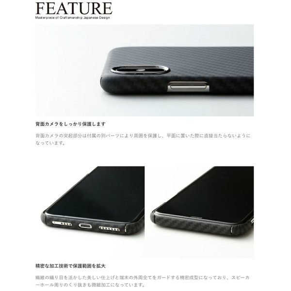 iPhoneXSMax ケース Deff iPhone XS Max Ultra Slim & Light Case DURO Kevler ケブラー 製 ディーフ ネコポス送料無料|ec-kitcut|04