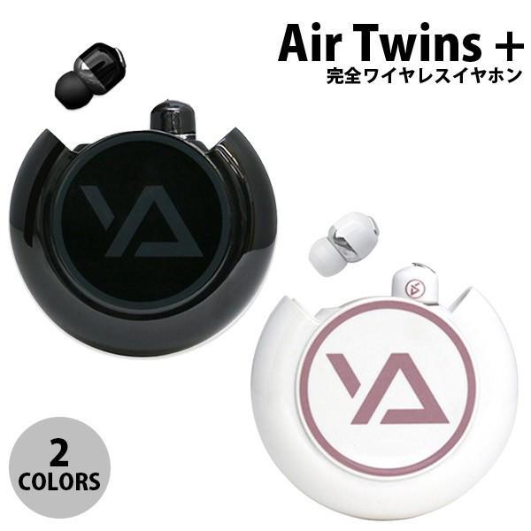 完全ワイヤレス イヤホン 独立 Yell Acoustic Air Twins + 完全ワイヤレスイヤホン Bluetooth 5.0対応 エール アコースティック ネコポス不可|ec-kitcut