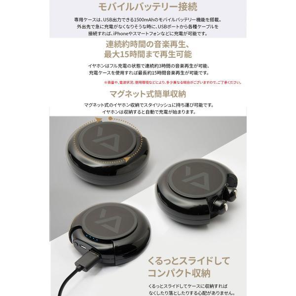 完全ワイヤレス イヤホン 独立 Yell Acoustic Air Twins + 完全ワイヤレスイヤホン Bluetooth 5.0対応 エール アコースティック ネコポス不可|ec-kitcut|12
