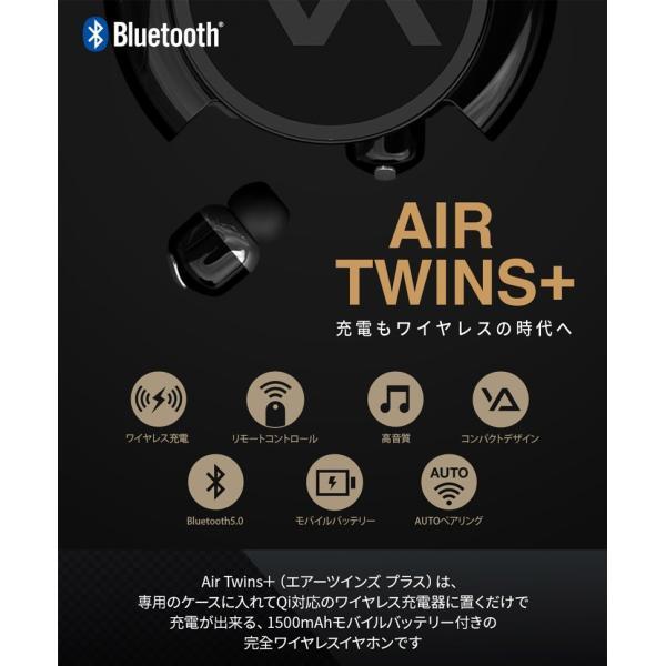 完全ワイヤレス イヤホン 独立 Yell Acoustic Air Twins + 完全ワイヤレスイヤホン Bluetooth 5.0対応 エール アコースティック ネコポス不可|ec-kitcut|03