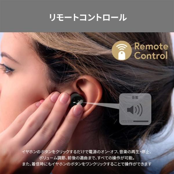 完全ワイヤレス イヤホン 独立 Yell Acoustic Air Twins + 完全ワイヤレスイヤホン Bluetooth 5.0対応 エール アコースティック ネコポス不可|ec-kitcut|04