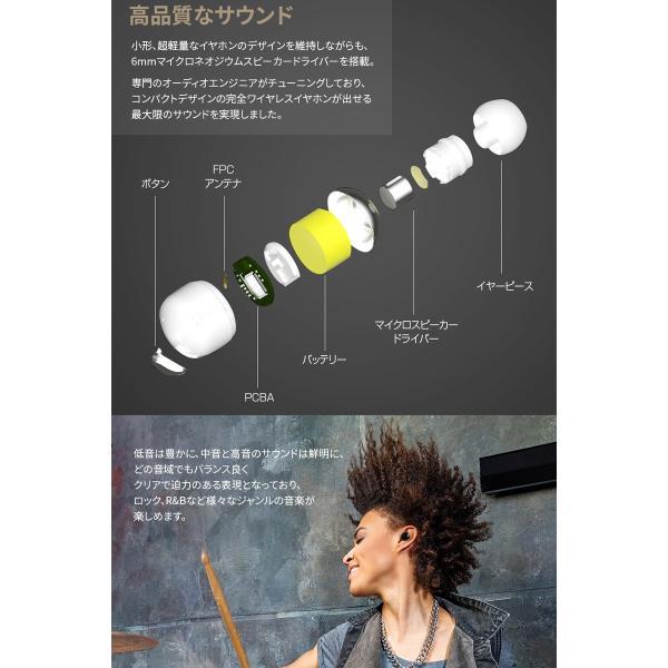 完全ワイヤレス イヤホン 独立 Yell Acoustic Air Twins + 完全ワイヤレスイヤホン Bluetooth 5.0対応 エール アコースティック ネコポス不可|ec-kitcut|06