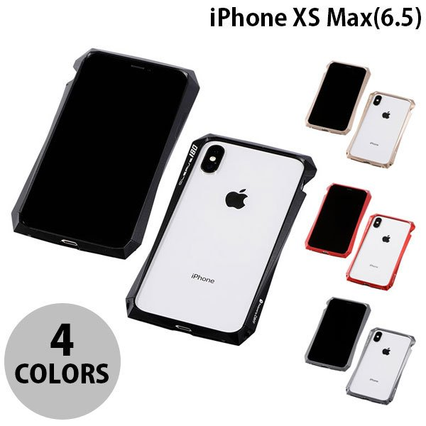 iPhoneXSMax バンパー Deff iPhone XS Max CLEAVE Aluminum Bumper 180  ディーフ ネコポス不可 ec-kitcut