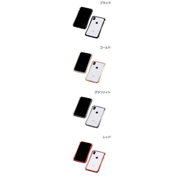 iPhoneXSMax バンパー Deff iPhone XS Max CLEAVE Aluminum Bumper 180  ディーフ ネコポス不可 ec-kitcut 02