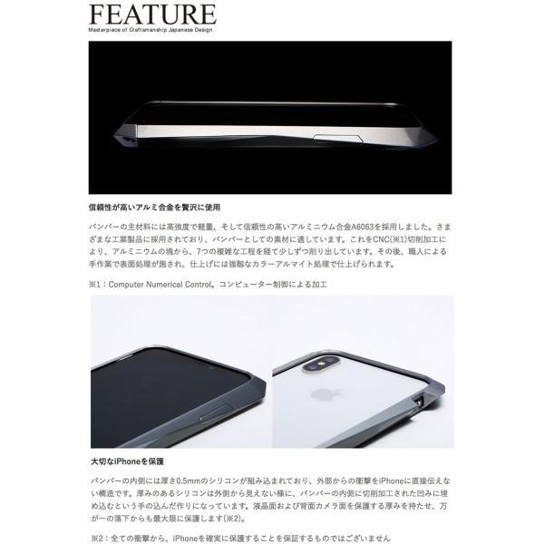 iPhoneXSMax バンパー Deff iPhone XS Max CLEAVE Aluminum Bumper 180  ディーフ ネコポス不可 ec-kitcut 04