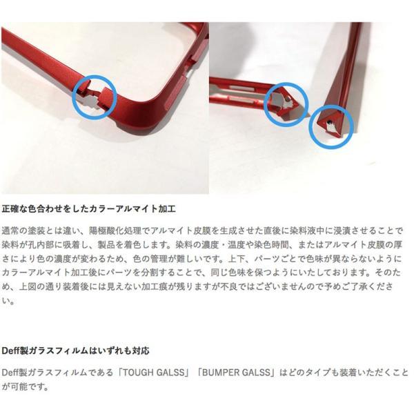 iPhoneXSMax バンパー Deff iPhone XS Max CLEAVE Aluminum Bumper 180  ディーフ ネコポス不可 ec-kitcut 05