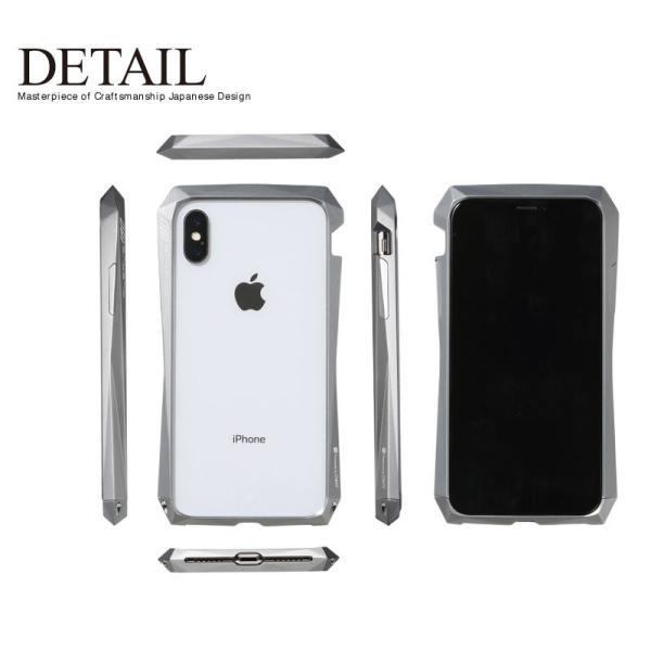 iPhoneXSMax バンパー Deff iPhone XS Max CLEAVE Aluminum Bumper 180  ディーフ ネコポス不可 ec-kitcut 06